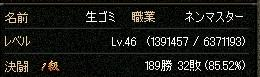 659.jpg