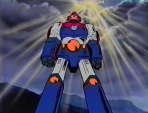 超電磁!ヨーゥヨ~ゥ!