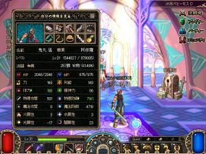 ScreenShot00187.jpg