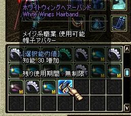 k-070523.jpg