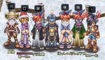 川口探検隊!