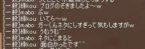 みました!(''