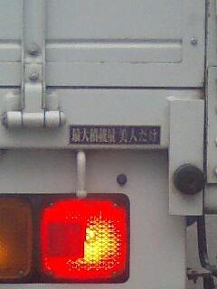 061216_1042~0001.jpg