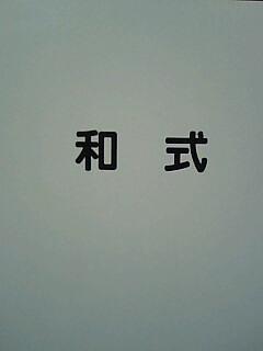 070412_1927~0001.jpg