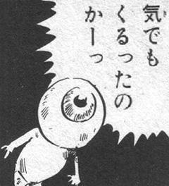 1025-3.jpg