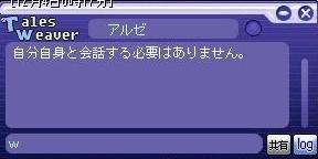 20061204195114.jpg