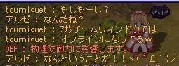 20061205121631.jpg