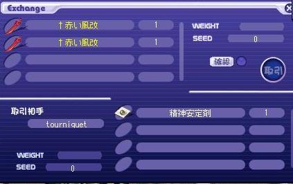 20061205121644.jpg