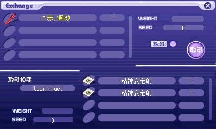 20061205121649.jpg