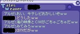 20061217142130.jpg