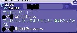 20061217142135.jpg