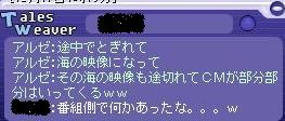 20061217142139.jpg