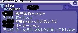 20061217142149.jpg