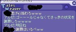 20061217142158.jpg