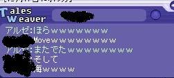 20061217143442.jpg