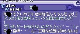 20061217143546.jpg