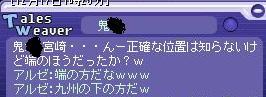 20061217143551.jpg