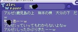 20061217143556.jpg