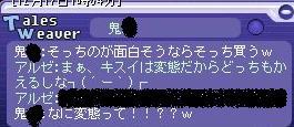 20061217143601.jpg