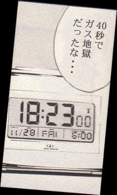 2006_1123-5.jpg