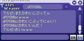 TWCI19885749.jpg