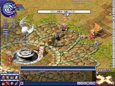 TWCI_2007_9_2_22_43_9.jpg