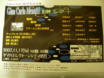 DSCN3164.jpg