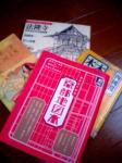 kyotohon_1123~0001.jpg