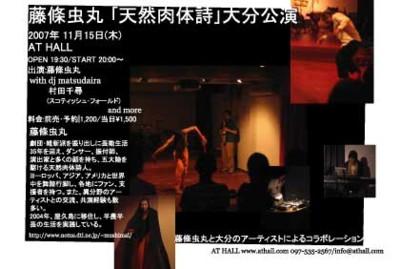 mushimaru_webpos