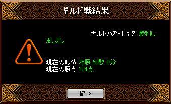 20070618030506.jpg