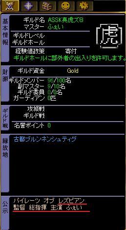 20070706113244.jpg