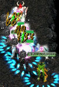 20070709020807.jpg