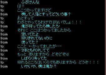 20071106082132.jpg