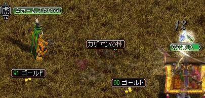 20071108100715.jpg