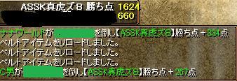 GV6-7-4.jpg
