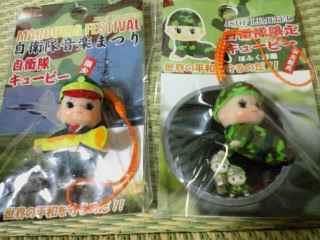 blog2007.11.4-2.jpg