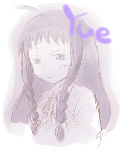 20070417yueyue.jpg