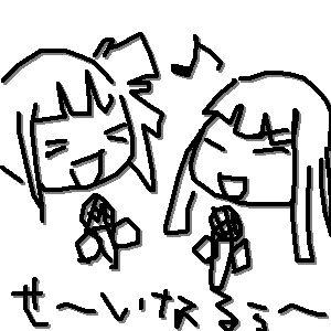 20070430konosetsu.jpg