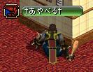 エビ紋章(*´д`*)