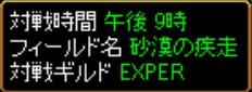 2006y04m02d_230840093.jpg
