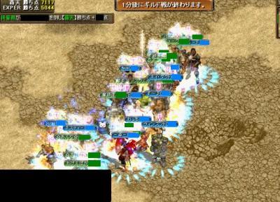 2006y04m02d_231006406.jpg