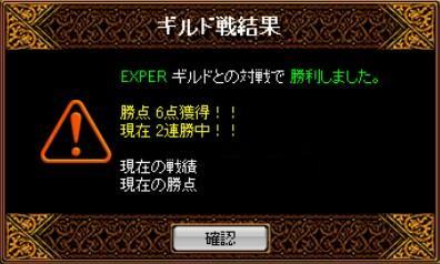 2006y04m02d_231034093.jpg