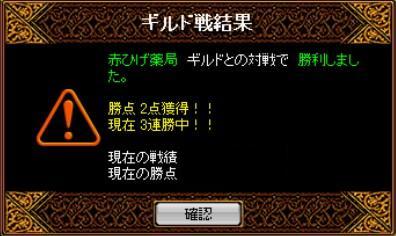 2006y04m04d_000104453.jpg