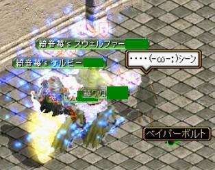 2006y04m04d_160550437.jpg