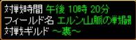 2006y04m04d_160617875.jpg