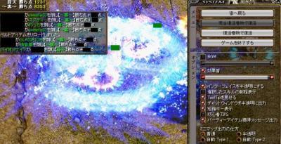 2006y04m05d_000456250.jpg