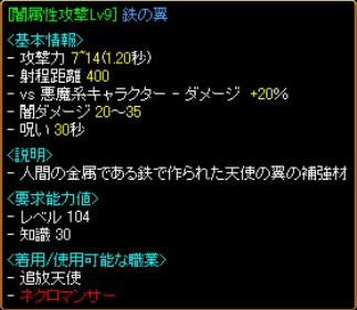 2006y04m07d_002747562.jpg