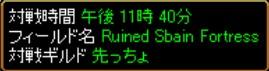 2006y04m08d_005226500.jpg