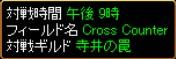 2006y04m09d_225427843.jpg