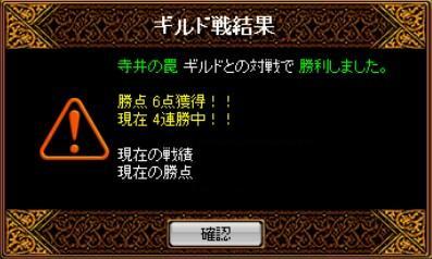 2006y04m09d_225620656.jpg